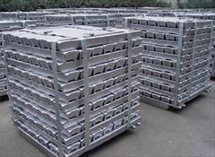 industry mine mine تولید و عرضه هر نوع شمش آلومینیوم خشک