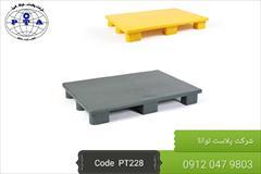 industry other-industries other-industries تولید پالت پلاستیکی 120*80 کد 228 مسطح بهداشتی