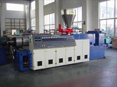 industry industrial-machinery industrial-machinery فروش ویژه ماشین آلات تولید لوله ها   تا سایز 700