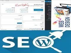 services internet internet طراحی وب سایت فروشگاهی، شرکتی و آژانسی