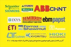 industry electronics-digital-devices electronics-digital-devices استابلايزر،تثبيت كننده ولتاژ-اتوترانس