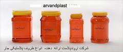 industry packaging-printing-advertising packaging-printing-advertising ارائه انواع ظروف پلاستیکی pet -ظروف جار