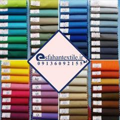 industry textile-loom textile-loom فروش پارچه لباس کارو روپوش فرم و لباس مدارس