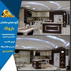 services construction construction طراحی و اجرای کابینت مدرن