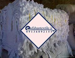industry textile-loom textile-loom خرید ضایعات ریسندگی (الیاف و سرنخ)