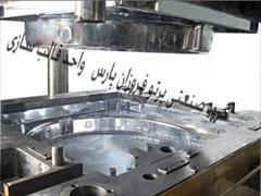 industry moulding-machining moulding-machining قالب