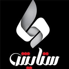 services internet internet طراحی اپلیکیشن اندروید در اصفهان