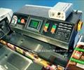 industry industrial-machinery industrial-machinery ماشین بسته بندی بیسکوییت