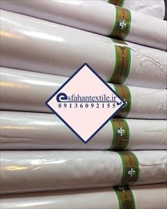industry textile-loom textile-loom پارچه ترگال و کجراه سفید پرستاری و روپوش آشپزی