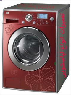 services fix-repair fix-repair تعمیرات تخصصی لباسشویی
