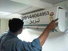 services fix-repair fix-repair سرویس کولرگازی در تبریز