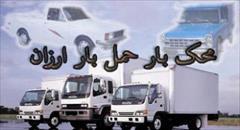 services transportation transportation باربری خوب در تهران با بهترین خدمات در زمینه حمل ب