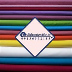 industry textile-loom textile-loom حراج پارچه کیلویی مانتویی و لباسی