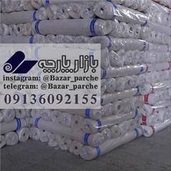 industry textile-loom textile-loom متقال اپیلاسیون