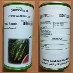 industry agriculture agriculture بذرهندوانه خطی بی32