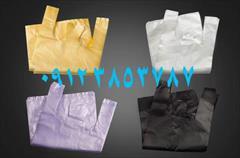 industry packaging-printing-advertising packaging-printing-advertising تولید کیسه های نایلکس رکابی