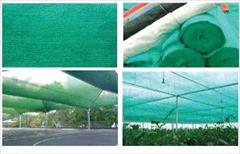 industry other-industries other-industries توری شید گلخانه   09199762163