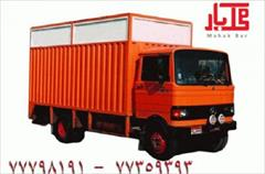 services transportation transportation حمل و نقل بار /تهران/شهرستان/نیسان/وانت/خاور