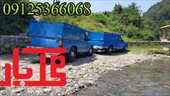 services transportation transportation وانت بار گیلاوند-نیسان بار گیلاوند