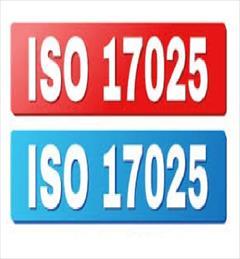 services administrative administrative گواهینامه ISO17025 مدیریت آزمایشگاه در البرز شیراز