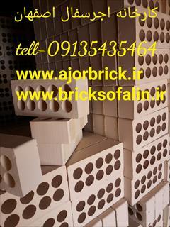 services construction construction فروش ویژه واستثنایی آجرسفال ممتاز|09135145464|