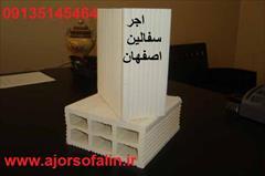 services construction construction اجر سفال جهت صادرات
