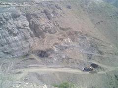 industry mine mine Basalt Mine