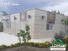 real-estate house-for-sale house-for-sale باغ ویلا 750 متری در مهرچین ملارد