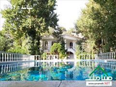 real-estate house-for-sale house-for-sale فروش باغ عمارت اصیل قدیمی به متراژ 7000 متر
