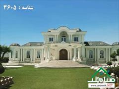 real-estate land-for-sale land-for-sale فروش باغ عمارت رویایی و منحصربفرد در شهریار