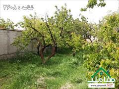 real-estate land-for-sale land-for-sale فروش قطعات باغ چهاردیواری در کردزار