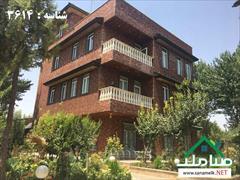 real-estate house-for-sale house-for-sale باغ ویلای دوبلکس باموقعیت عالی در یوسف آبادقوام