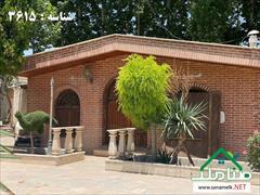 real-estate house-for-sale house-for-sale فروش باغ ویلای لوکس تکمیل در یوسف آباد