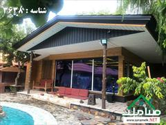 real-estate land-for-sale land-for-sale فروش باغ ویلا در شهرک ویلایی والفجر