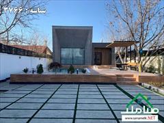 real-estate house-for-sale house-for-sale فروش باغ ویلا مدرن و خاص در محمدشهر کرج