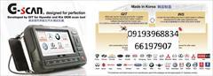 motors automotive-services automotive-services فروش دستگاه G – SCAN با آموزش تعميرات هیوندا و كيا