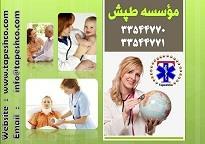 services home-services home-services بهترین مرکز استخدام پرستار کودک در تهران کجاست؟
