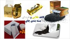 industry packaging-printing-advertising packaging-printing-advertising کاغذ طلایی و نقره ای