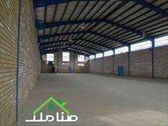 real-estate factory-stock-halls factory-stock-halls رهن و اجاره سوله در صفادشت کد1231