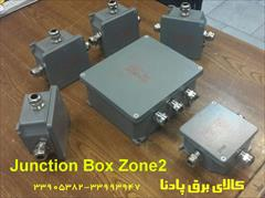industry electronics-digital-devices electronics-digital-devices فروش ATEX Junction  Box  IP66