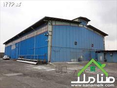 real-estate factory-stock-halls factory-stock-halls فروش سوله استاندارد صنعتی در کهنز شهریار کد 1446