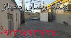 real-estate factory-stock-halls factory-stock-halls اجاره انبار کالا ممتاز رضایی