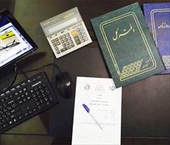 services financial-legal-insurance financial-legal-insurance خدمات حسابداری اصفهان | شرکت حسابداری اصفهان