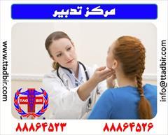services health-beauty-services health-beauty-services نگهداری حرفه ای و مراقبت تخصصی از بیماردربیمارستان