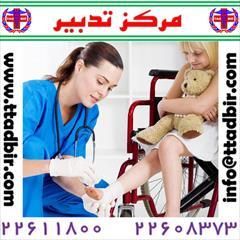 services health-beauty-services health-beauty-services خدمات کودک و نوزاد در منزل با سرویسهای تخصصی