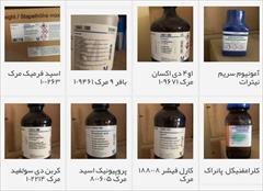 industry chemical chemical فروش مواد شیمیایی عمده و جزئی – پخش مواد شیمیائی