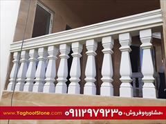 buy-sell home-kitchen decoration نرده سنگی گرد و چهارگوش
