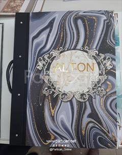 services business business آلبوم کاغذ دیواری آلتون Alton