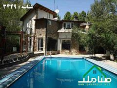 real-estate land-for-sale land-for-sale رهن کامل باغ ویلا در شهرک ویلایی باران خوشنام
