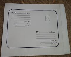 industry packaging-printing-advertising packaging-printing-advertising فروش انواع پاکت پستی
